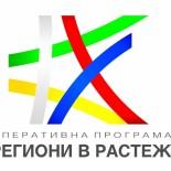 """ОП """"Региони в растеж"""" инвестира 44 млн. в Габрово до 2020 г."""