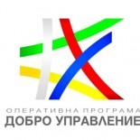 Комитетът за наблюдение на ОПДУ одобри още седем процедури за кандидатстване на обща стойност 111,9 млн. лв.
