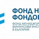 Публични средства в размер на 26.4 млн. лв. отиват към стартиращи и социални предприятия